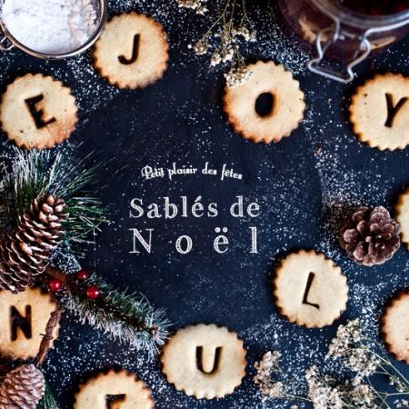 Pochette cadeaux // Sablés de Noël vanille & Cardamome